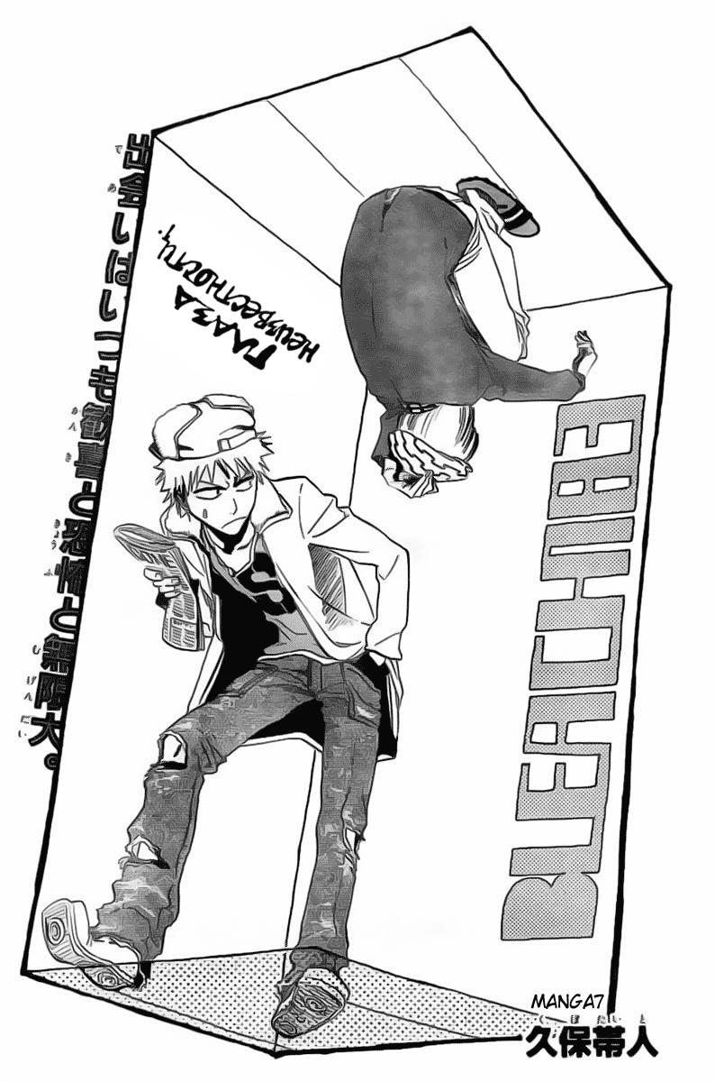 Манга Bleach / Блич Манга Bleach Глава # 183 - Взгляд в неизвестное, страница 1