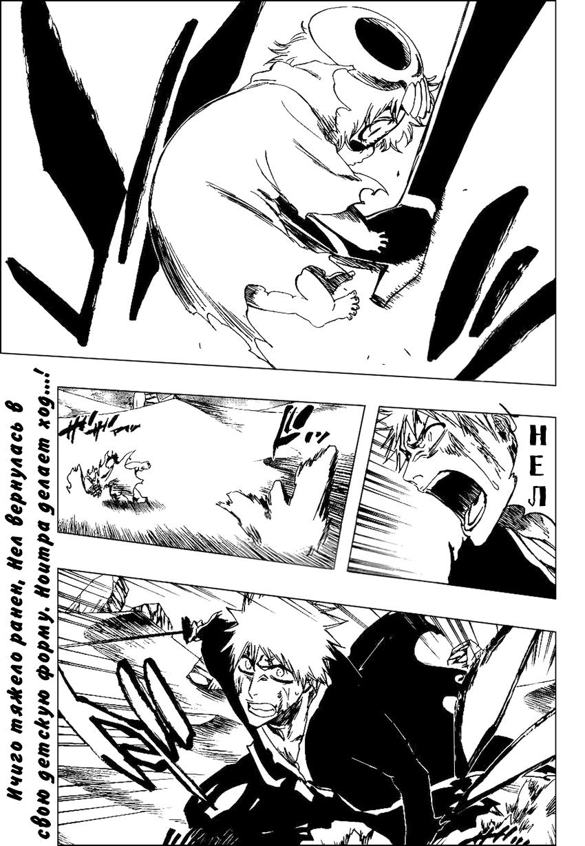 Манга Bleach / Блич Манга Bleach Глава # 297 - Царь Убийства, страница 1