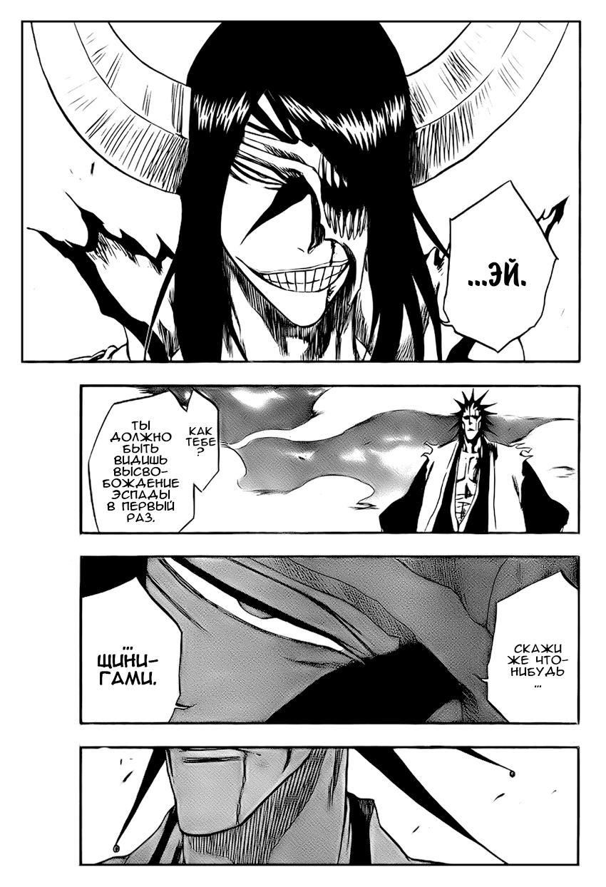 с какой главы начинать читать мангу блич если смотрел аниме