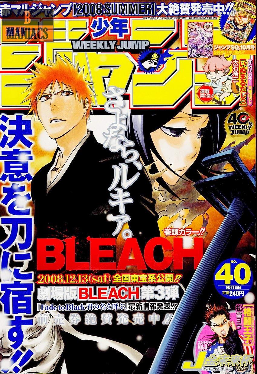 Манга Bleach / Блич Манга Bleach Глава # 323 - Мрачная, Жуткая и Полная Отчаяния, страница 1