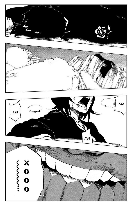 Манга Bleach / Блич Манга Bleach Глава # 378 - Глаза Победившего, страница 1